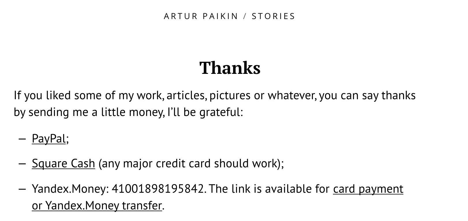 arturpaikin-thanks.png